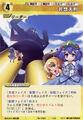 Thumbnail for version as of 00:12, September 29, 2010