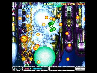 File:Batsugun JPN -T-20605G- - バツグン - Screenshot -4.jpg