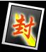 File:Tenshi SC4.png