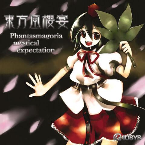 Файл:Kazakuraen cover.jpg