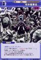 Thumbnail for version as of 22:35, September 28, 2010