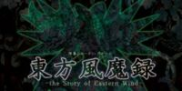 Story of Eastern Wind