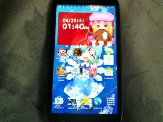 File:Touhou clock girl (flandre).jpg