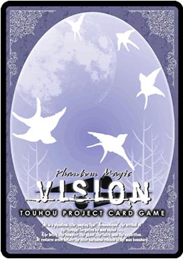 File:Vision-pm node.png