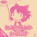 Thumbnail for version as of 02:20, September 26, 2009