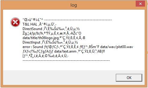 File:Logerror.jpg