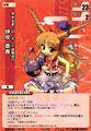 Thumbnail for version as of 06:06, September 9, 2007
