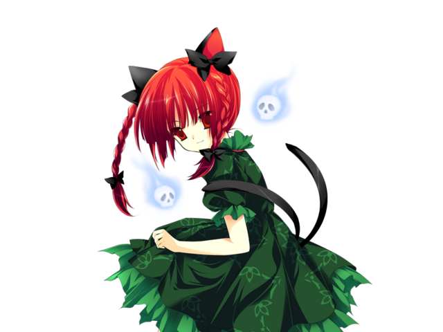 File:Rin.png