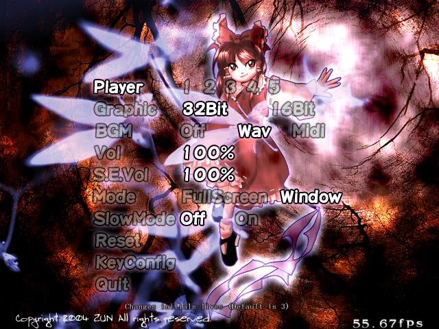 File:Th8 PlayerBug.png