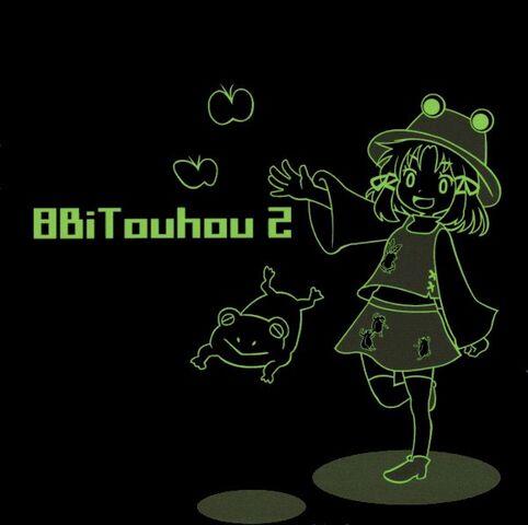 File:8BiTouhou2 cover.jpg