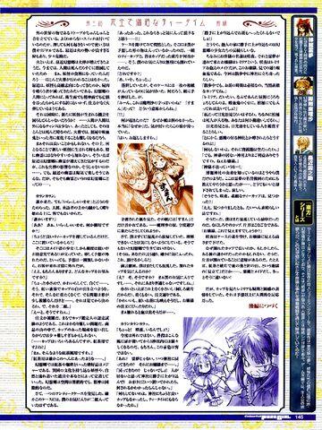 File:Curiosities of lotus asia 04 02.jpg