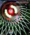 Thumbnail for version as of 02:47, September 13, 2008