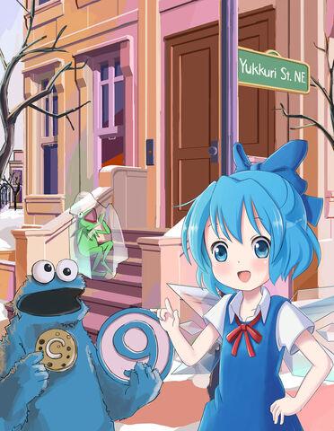 File:10038 - (9) 9 cirno cookie monster kermit the frog sesame street touhou yukkuri ⑨.jpg