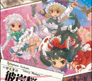 "Symphonic Fantasia ""Cherry Blossom""-幻想交響詩 彼岸桜-"
