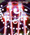 Thumbnail for version as of 14:36, September 18, 2009