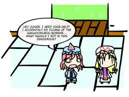 File:Yuyuko and Yukari walfas.jpg