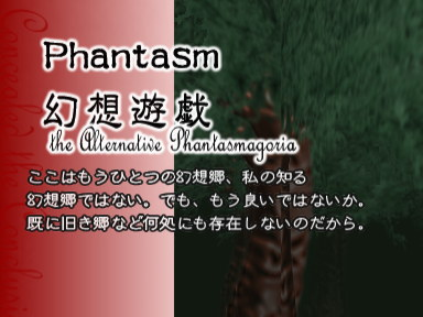 File:CtCstagephantasmtitle.jpg