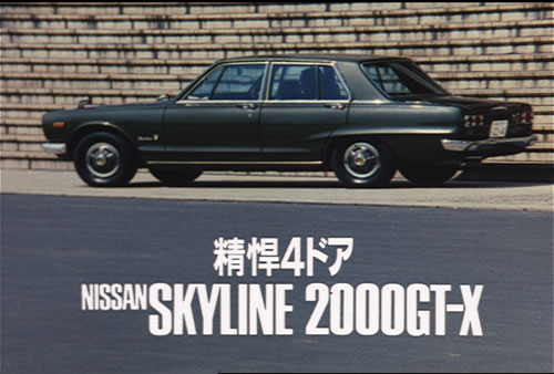File:1972 Nissan Skyline 2000GT-X Sedan.jpg