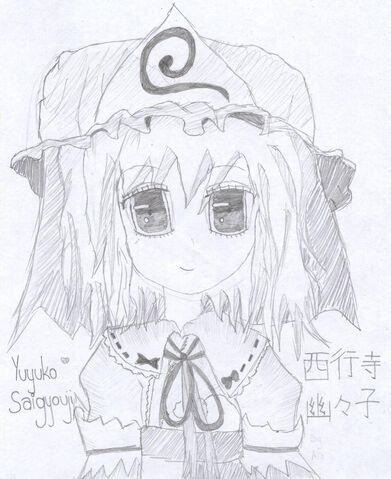 File:Yuyukodrawing.jpg