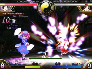 Yuyuko final b