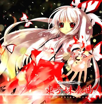 File:Imoutosoukyoku.jpg