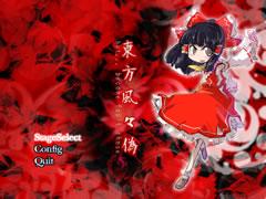 File:TouhouHuhuki Title.jpg