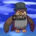 Brownowl.png