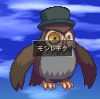 Brownowl