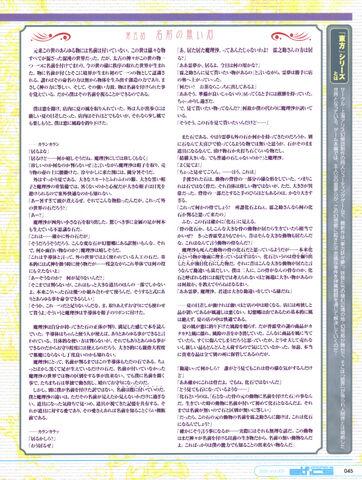 File:Curiosities of lotus asia 14 02.jpg