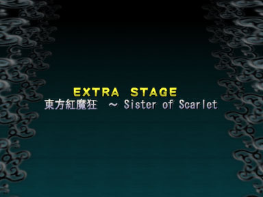 Th06stage7title.jpg
