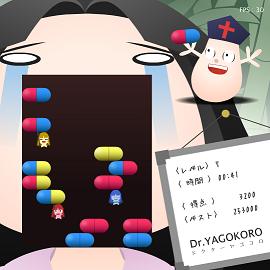 Dr.Yagokoro