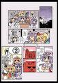 Thumbnail for version as of 20:56, September 17, 2005