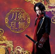 Merch-Musical-KashuuCover