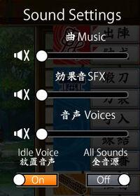 TranslatedSoundSettings
