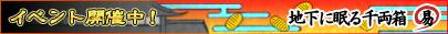 160126 utceasy banner