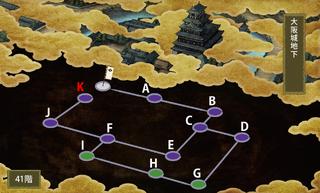TreasureChest-Map5
