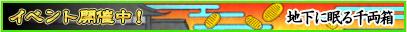 161018 eventosaka banner