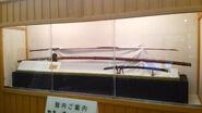 Sword taroutachi1