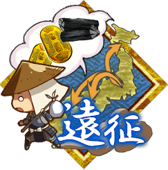 Expedition icon.png