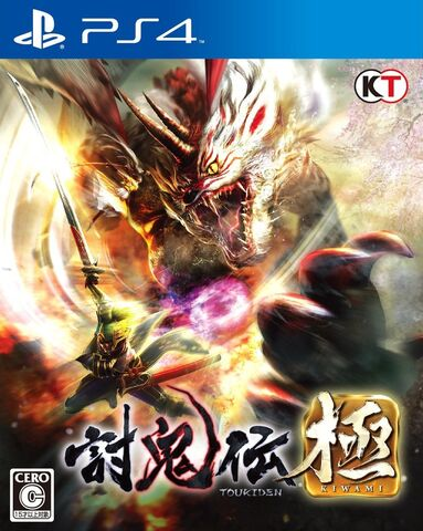 File:Box Art-Toukiden Kiwami PS4 JPN.jpg