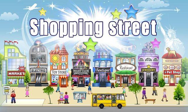File:Shopping Street.jpg