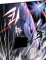Shinwonryu attack1.png