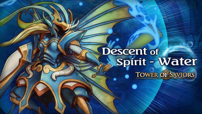 Descent of Spirit - Water