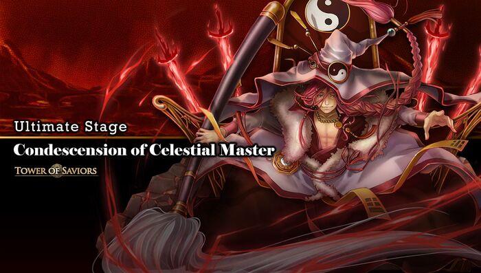 Condescension of Celestial Master