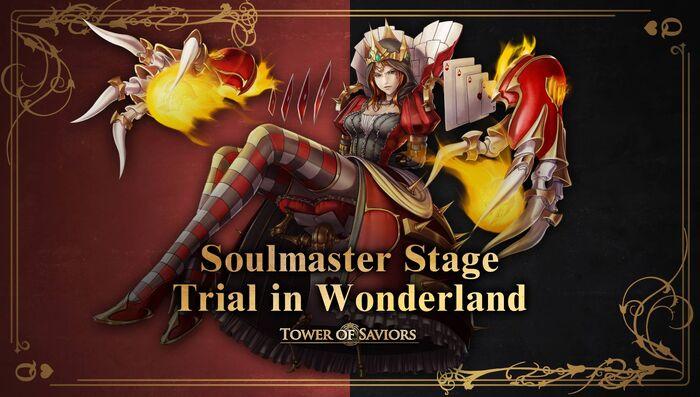 SoulM-Wonderland