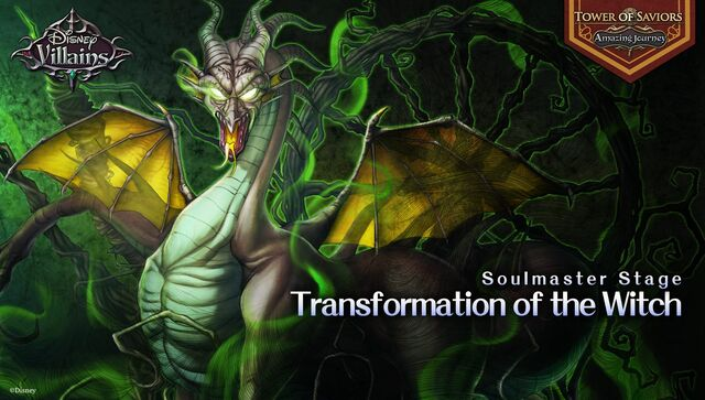 SoulM-TransformationWitch