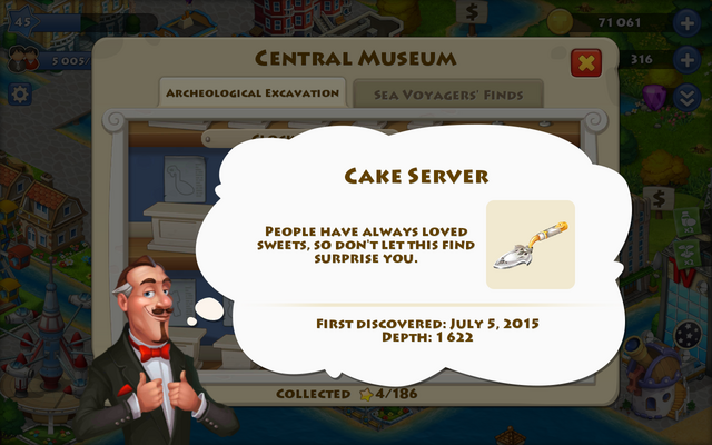 File:Cake server(1).png