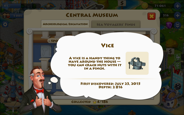 File:Vice(1).png