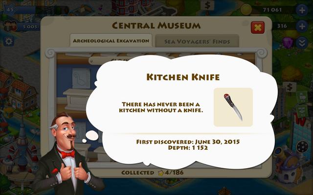 File:Kitchen knife(1).png