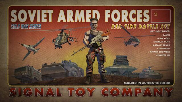File:ToySoldiersArt1-1-.jpg